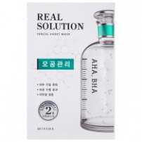 Máscara Facial Missha Real Solution
